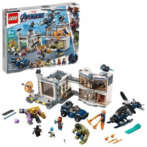 LEGO Marvel Avengers Compound Battle Collectibles Building Set with Superhero Minifigures 76131 Clearance Sale