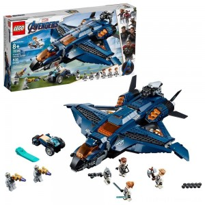 LEGO Marvel Avengers Ultimate Quinjet 76126 Clearance Sale